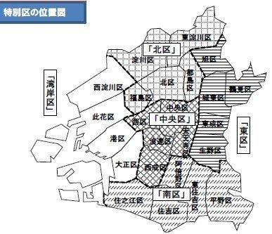 01特別区の位置図.jpg
