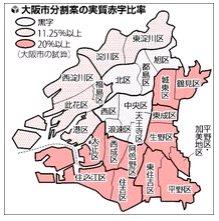 分市時財政格差(地図).jpg